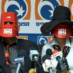 Israeli, Donated to Synagogue and Wins Lottery